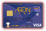 ion-card-selectの写真