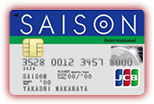 saison-card-internationalの写真