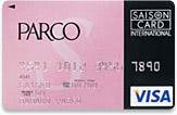 PARCOカードS