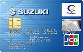 SUZUKI CARD