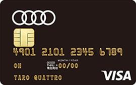 Audi Ambassador Card