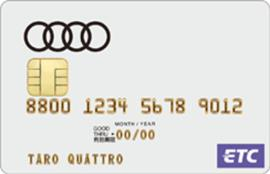 Audi etcCard