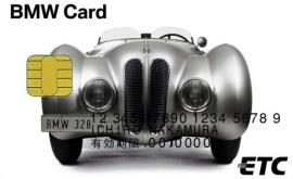 BMW etcCard