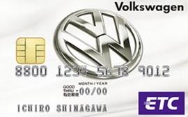 Volkswagen Card