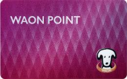 WAON POINTカードのロゴマーク