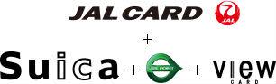 JALカードSuica CLUB-Aゴールドカードの機能