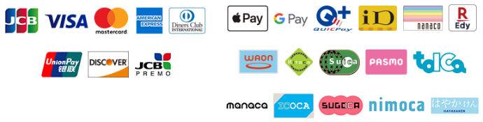 おてがるペイ対応電子マネーと国際ブランド