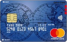 コストコ公式カード
