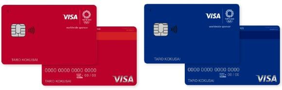 Visa LINE Payクレジットカードオリンピックデザイン