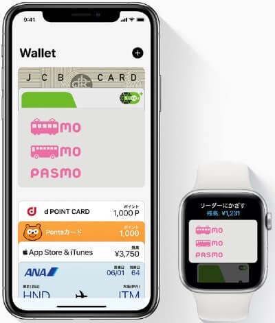 Apple PayPASMO